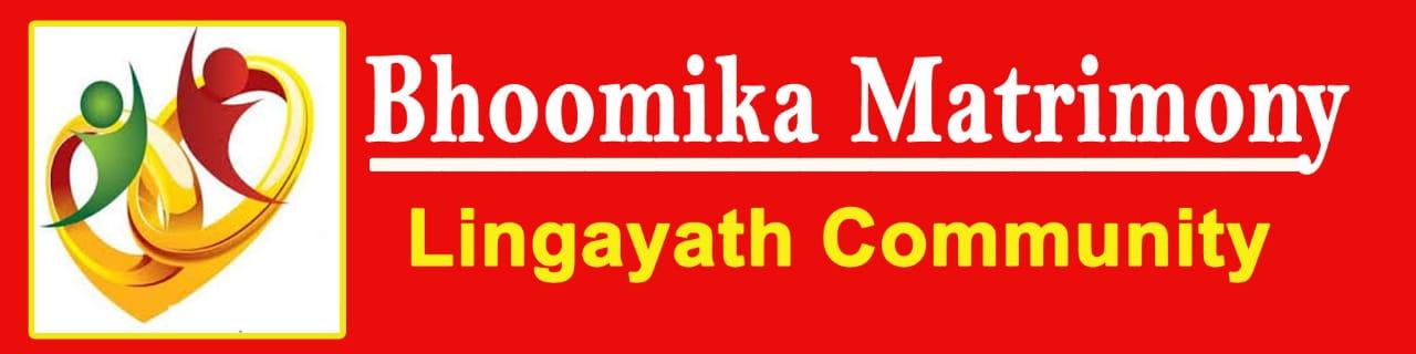 bhoomikamatrimony com